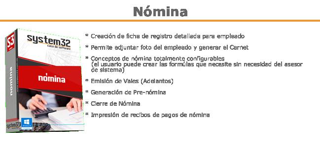 System32_Nomina