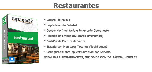 System32_Restaurant